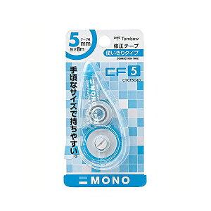 トンボ鉛筆 MONO 修正テープ モノCF5C CT-CF5C40 ブルー おまとめセット 【 3個 】