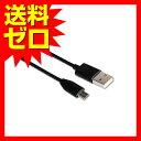 PS4/PS4CUH-2000 PS4用MicroUSBケーブル 3mブラックAL ALG-P4MU3K