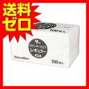 ふきん 業務用 カウンタークロス レギュラー 35×60cm 白 100枚 KT-026 【 送料無料 】