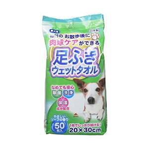 ターキー 足ふきウェットタオル 50枚入り タオル 犬 イヌ いぬ ドッグ ドック dog ワンちゃん※商品は1点 ( 個 ) の価格になります。