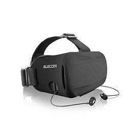 エレコム 3D VR ゴーグル グラス ヘッドマウント用 インナーイヤータイプ 【カメラレンズを遮らない透明カバーを採用】 ブラック P-VRGEI01BK VRゴーグル / イヤホン一体型 / ブラック 【あす楽】 ELECOM