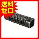 エレコム USB扇風機 縦置き / 横置き / PC&タブレット冷却台 3段階風量調整 ブラック FAN-U177BK / 2Wayタイプ / 風量…