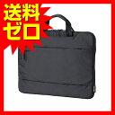 エレコム インナーバッグ 13.3インチまで ( MacBook 対応 ) CORDURA 収納できる取っ手付き ブラック BM-IBLW13BK PC用…
