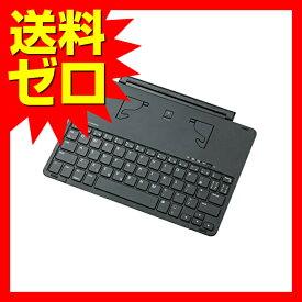 エレコム ワイヤレスキーボード Bluetooth 磁石フラップ型 9.7インチiPad・iPad Air2・iPad Air対応 オートスリープ対応 スタンド付 シルバー TK-FBP068ISV4 Bluetoothキーボード / 9.7インチiPad用 / オートスリープ機能付 / シルバー ELECOM