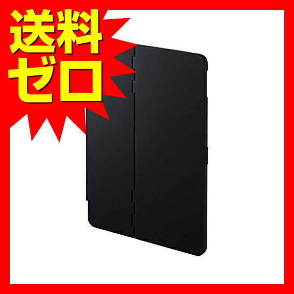 サンワサプライ iPad9.7インチハードケース(スタンドタイプ・黒)☆PDA-IPAD1004BK★【送料無料】【あす楽】 1302SAZC^