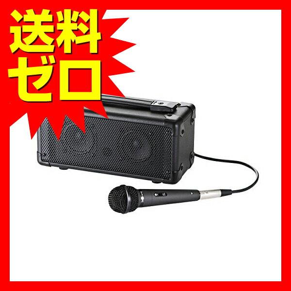 サンワサプライ マイク付き拡声器スピーカー(Bluetooth対応)☆MM-SPAMPBT★【送料無料】【あす楽】|1302SAZC^