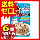 焼かつおディナー高齢猫用ほたて貝柱入り50g 【おまとめ6個セット】