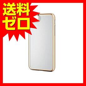 9a280ba4db エレコム iPhone8 ケース カバー ハード ポリカーボネート素材 サイドメッキ 【 端子・ボタン回りまで保護する設計 】 iPhone7 対応  ゴールド PM-A17MPVKMGD / シェル ...