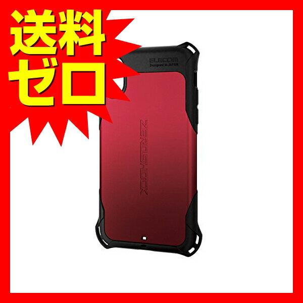 エレコム iPhoneX/ZEROSHOCK/スタンダード/レッド☆PM-A17XZERORD★【あす楽】【送料無料】|1302ELZC^