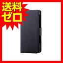 エレコム Walkman S 手帳型 レザー ウルトラスリム サイドマグネット ブラック AVS-S17PLFUBK S / ソフトレザーカバー…