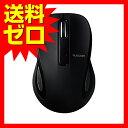 エレコム ワイヤレスマウス Bluetooth接続 BlueLED 3ボタン Mサイズ ブラック M-BT18BBBK BlueLEDマウス / Salalシリーズ / Mサイズ / Bluetooth / 3ボタン / ブラック 【 あす楽 】 ELECOM