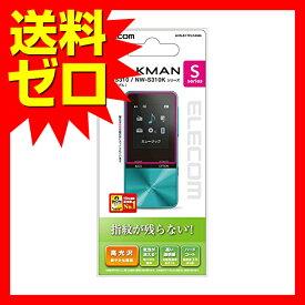 エレコム Walkman S 液晶保護フィルム 指紋防止 高光沢 AVS-S17FLFANG S / 液晶保護フィルム / 防指紋 / ELECOM