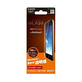 エレコム iPod Touch 【第6世代】 液晶保護フィルム ガラス AVA-T17FLGGJ03 / 液晶保護フィルム / ガラス ELECOM