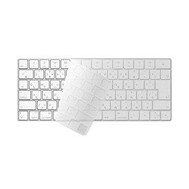 エレコム キーボード防塵カバー Magic Keyboard用 PKB-MACK1 キーボード防塵カバー / 【 あす楽 】 ELECOM