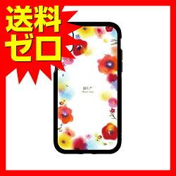 グルマンディーズiPhoneX(5.8インチ)ケースIIIIfi+(R)Premium(イーフィットプレミアム)レッドift-09a