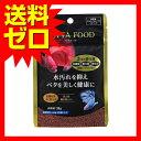 ベタフード20g エサ えさ 餌 フード 魚 ※商品は1点 ( 個 ) の価格になります。