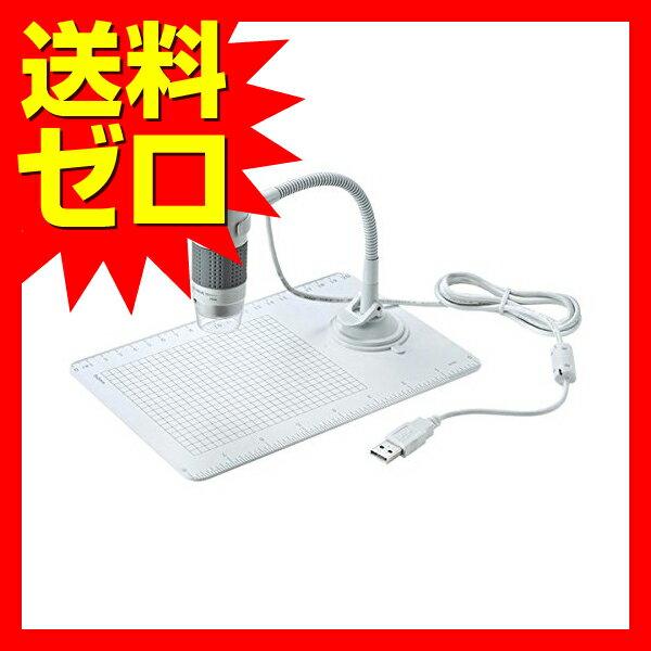 サンワサプライ USB顕微鏡☆LPE-07W★【あす楽】【送料無料】 1302SAZC^