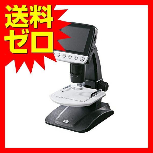 サンワサプライ デジタル顕微鏡☆LPE-06BK★【あす楽】【送料無料】|1302SAZC^