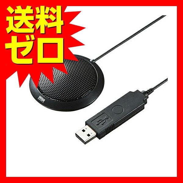 サンワサプライ USBマイクロホン☆MM-MCU06BK★【送料無料】|1602SATM^
