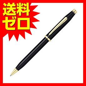クロス センチュリー ボールペン ブラックGT 1097507商品は1個(1点)のお値段です