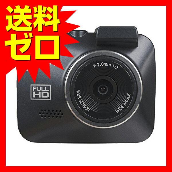 ドライブレコーダー NDR−163 22415商品は1個(1点)のお値段です