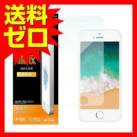 134aa19c33 エレコム iPhone SE フィルム 衝撃吸収 光沢 [ 5S / iPhone5 / iPhone5C 対応] PM