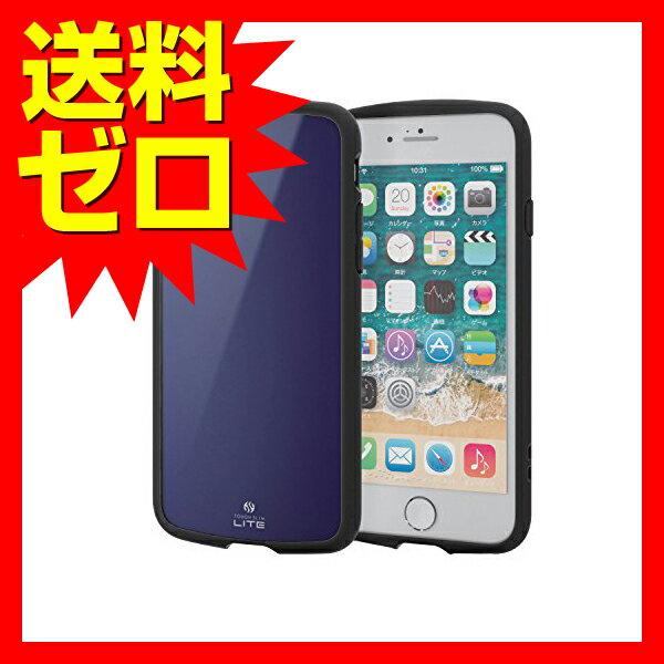 エレコム iPhone 8 ケース 衝撃吸収 【 落下時の衝撃から本体を守る 】 TOUGH SLIM LITE 7対応 ネイビー PM-A17MTSLNV iPhone8 / 【 あす楽 】 【 送料無料 】 ELECOM