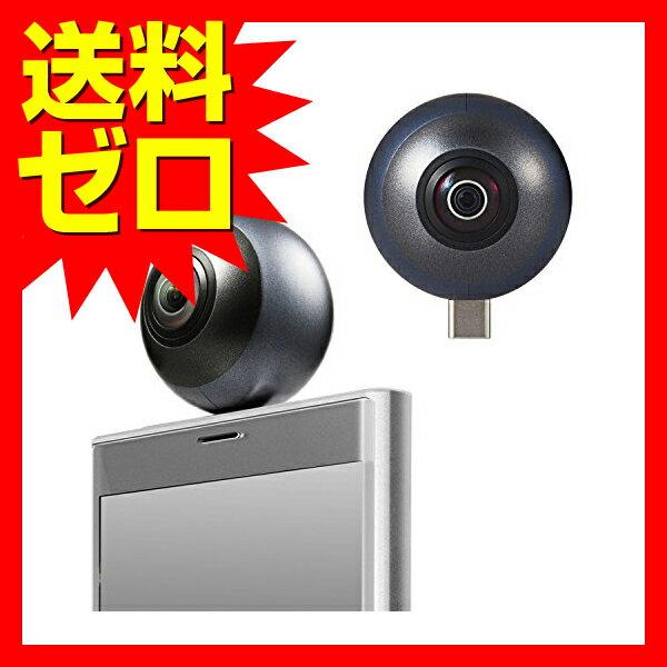 エレコム 360°カメラ/2K/スマホ直挿しタイプ/オムニショット ミニ/ブラック☆OCAM-VRU01BK★【あす楽】【送料無料】|1302ELZC^