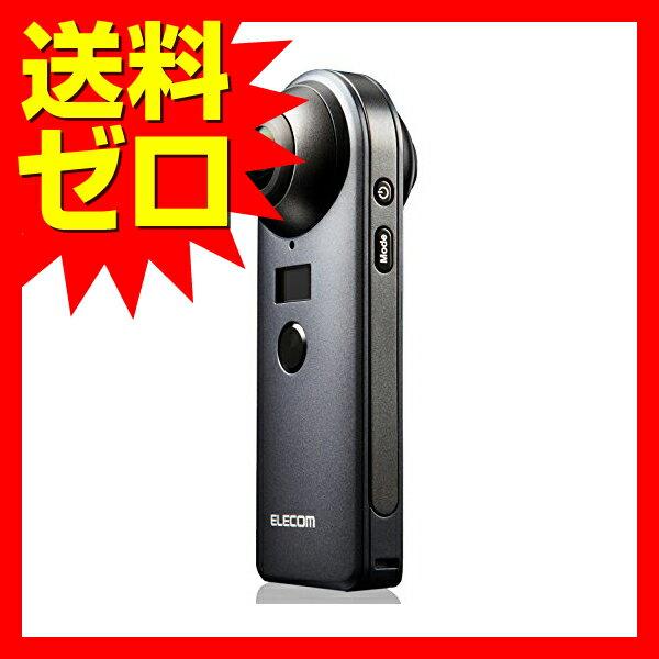 エレコム 360°カメラ / 4K / スタンドアローンタイプ / オムニショット / ブラック OCAM-VRW01BK 【あす楽】 【送料無料】