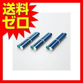 エレコム FAX用インクリボン互換 / シャープ / UX-NR9G互換 / 3本セット FAX-UXNR8G- 3P 【 あす楽 】