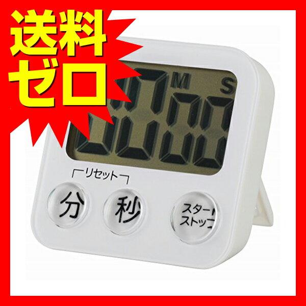 オーム電機 ( OHM ) COK-T130-W [大画面デジタルタイマー ホワイト 単四1本使用] COK-T130-W 【 送料無料 】