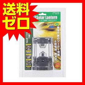 オーム電機 OHM ソーラー充電式 LEDランタン ML-05K -.