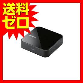 エレコム BluetoothオーディオレシーバーBOX LBT-AVWAR500 【 あす楽 】