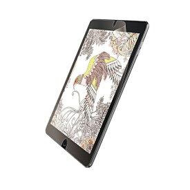 エレコム iPad フィルム Pro 10.5 2017年モデル ペーパーライク 反射防止 TB-A17FLAPL 10.5インチ 2017年モデル / 保護フィルム / ペーパーライク反射防止タイプ ELECOM 【あす楽】
