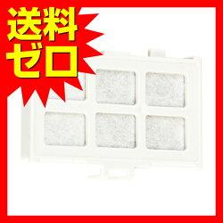 HITACHI自動製氷機能付冷蔵庫交換用浄水フィルターRJK-30