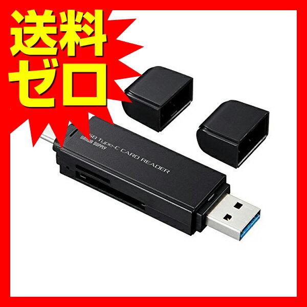 サンワサプライ TYPE-Cコンパクトカードリーダー☆ADR-3TCMS6BK★【送料無料】|1602SATM^