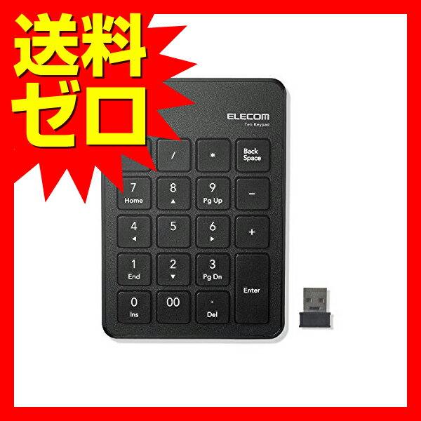 エレコム テンキーボード 無線 パンタグラフ 薄型 ブラック TK-TDP019BK 無線テンキーボード 【あす楽】 【送料無料】 ELECOM