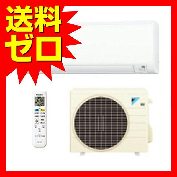 ダイキン ルームエアコン Eシリーズ 主に10畳用 S28VTES-W 【 送料無料 】