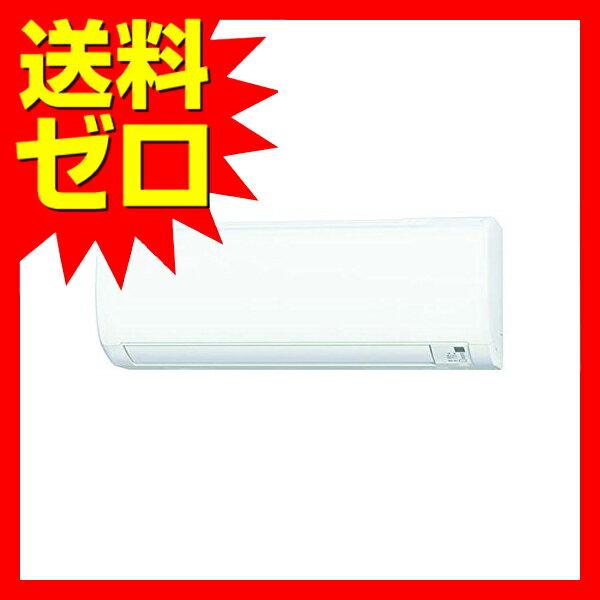 ダイキン ルームエアコン Eシリーズ 主に6畳用 S22VTES-W 【 送料無料 】