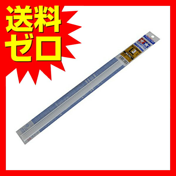 タミヤ 楽しい工作シリーズ No.199 プラ材 3mm L形棒 (6本入) 70199