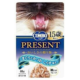 CCプレゼント15歳まぐろしらす40g キャットフード 猫 ネコ ねこ キャット cat ニャンちゃん※商品は1点 ( 個 ) の価格になります。