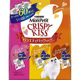 モンプチ クリスピーキッス バラエティーパック セレクトシリーズ 180g キャットフード 猫 ネコ ねこ キャット cat ニャンちゃん※商品は1点 ( 個 ) の価格になります。