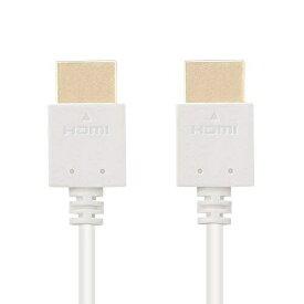 エレコム HDMIケーブル / イーサネット対応 / 5.0m / ホワイト DH-HD14EA50WH 【 あす楽 】