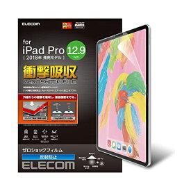 エレコム iPad Pro 12.9インチ 2018年モデル 保護フィルム 衝撃吸収 反射防止 TB-A18LFLP