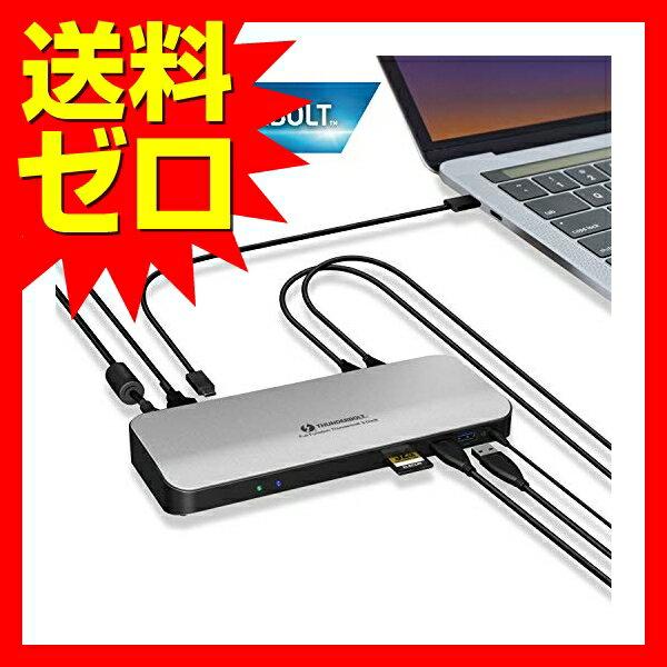 エレコム ドッキングステーション ThunderBolt3 PD対応 ( USB-C / USB-A / HDMI / 4極φ3.5 / SD / LAN ) シルバー DST-TB301SV Type-C ThunderBolt3対応Type-C2ポート / USB ( 3.0 ) 5ポート / HDMI1ポートACアダプタ同梱 / 【あす楽】 【送料無料】 ELECOM