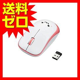 エレコム ワイヤレスマウス 3ボタン 省電力 ピンク M-IR07DRPN IRマウス / ENELOシリーズ / 無線 【 あす楽 】 ELECOM