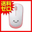 エレコム ワイヤレスマウス 静音ボタン 3ボタン 省電力 ピンク M-IR07DRSPN IRマウス / ENELOシリーズ / 無線 【 あす楽 】 ELECOM
