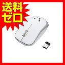 エレコム ワイヤレスマウス 3ボタン 省電力 ホワイト M-IR07DRWH IRマウス / ENELOシリーズ / 無線 / 3ボタン / ホワイト 【 あす楽 】 ELECOM