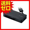エレコム カードリーダー USB3.0 9倍速転送 ケーブル収納タイプ ブラック MR3-K012BK メモリリーダライタ / USB3.0対…