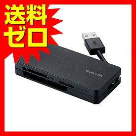 エレコム カードリーダー USB3.0 9倍速転送 ケーブル収納タイプ ブラック MR3-K012BK メモリリーダライタ / USB3.0対応 / ケーブル収納 / SD+microSD+CF / 【 あす楽 】 ELECOM
